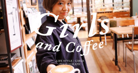 Girls and Coffee