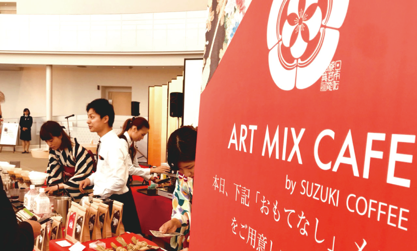ART MIX JAPAN 2019