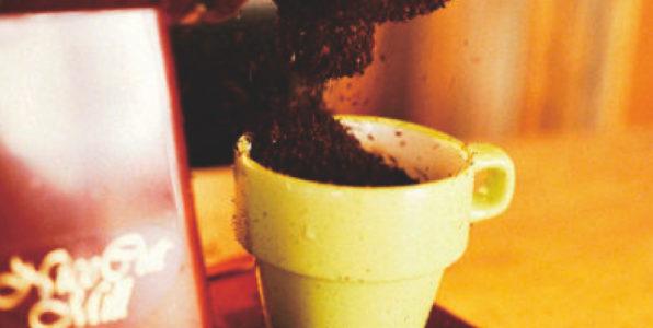 コーヒー豆の挽き方の違い