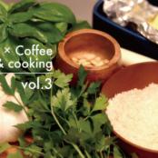 [ Green × Coffee…& cooking vol.3 ]コーヒーカスを肥料として育てたバジルで!!