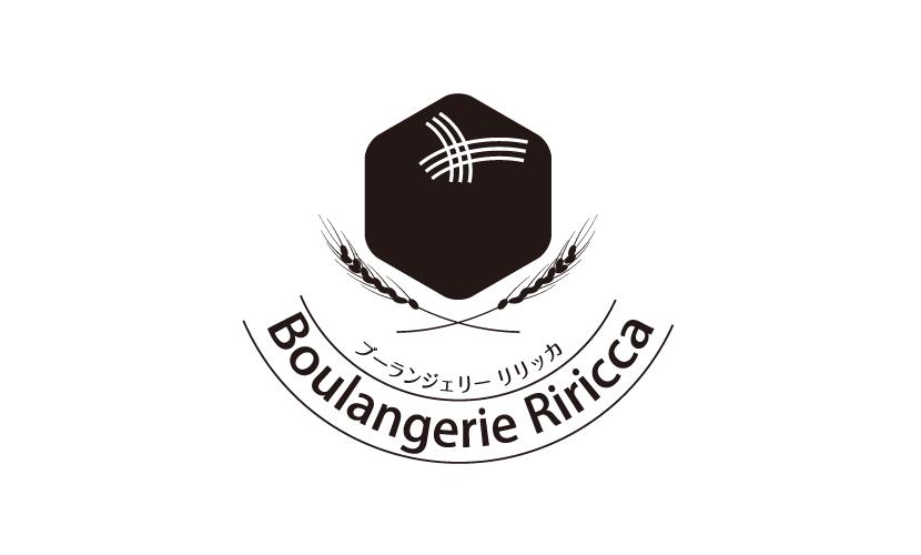 Boulangerie Riricca ブーランジェリー リリッカ