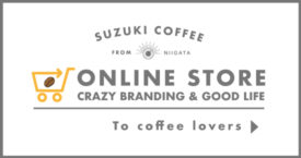 鈴木コーヒーオンラインストア