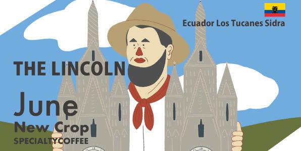 エクアドル ロストゥカネス農園 シドゥラ ウォッシュド,コーヒー豆,スペシャルティコーヒー