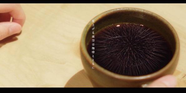 長岡花火,珈琲,コーヒー