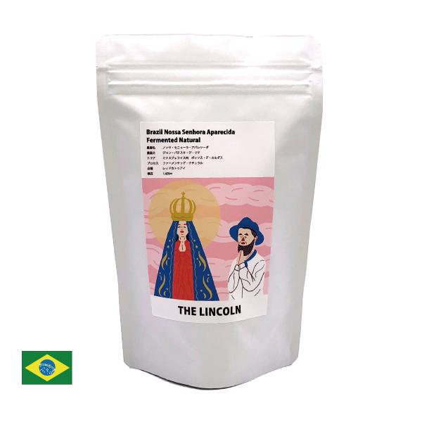 ブラジル ノッサ セニョーラ アパレシーダ ファーメンテッド ナチュラル