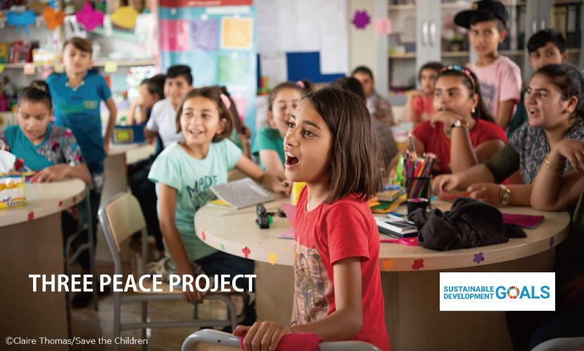 セーブ・ザ・チルドレ,SDGs,世界の子供たちを笑顔に,寄付
