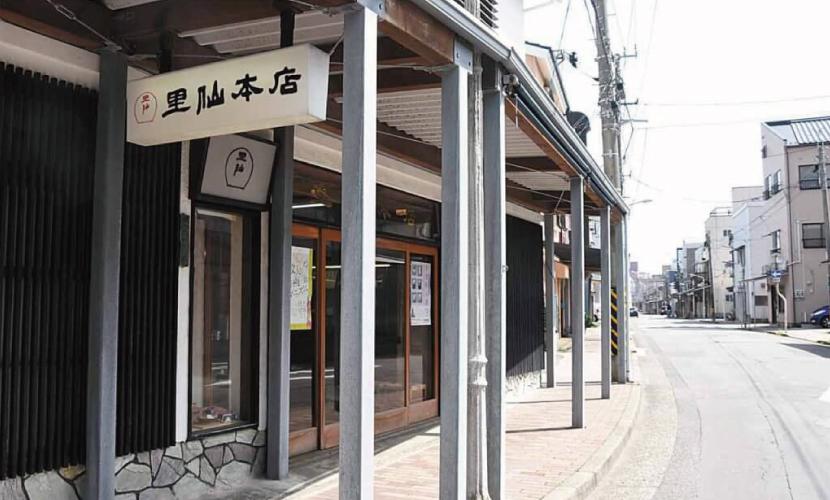 こまち,新潟,鈴木コーヒー,おうちでハッピー,カフェ,スイーツBOX,里仙,もなか,最中